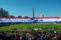 Copa EuroAmericana - Nacional vs. Atlético Madrid 005.png