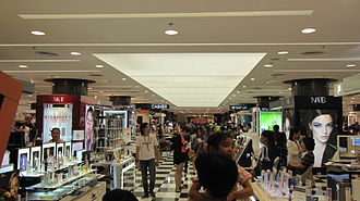 Central Department Store - Image: Cosmetics at Central Ladprao