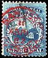 Costa Rica 1863 Sc1 San Jose.jpg