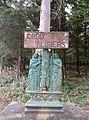 Cublize - Croix des Alisiers (détail).jpg
