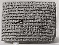 Cuneiform tablet- assumption of debt by guarantor, archive of Bel-remanni MET ME86 11 175.jpg