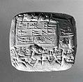Cuneiform tablet impressed with cylinder seal- receipt of glue MET ME41 160 236.jpeg