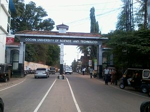 Cochin University of Science and Technology - Main gate of Cochin campus (CUSAT)