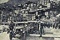 Défilé des concurrents du rallye Monte Carlo 1930, à Monaco.jpg