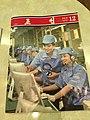 DPR Korea Magazine.jpg