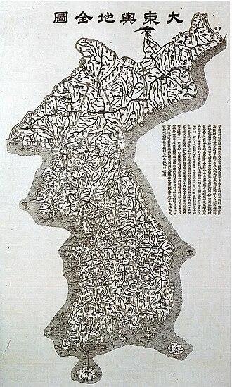 Geography of Korea - Daedongyeojijeondo, a map of Korea
