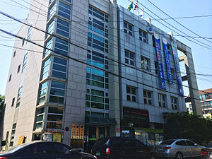 Daejo-dong - Image: Daejo dong Comunity Service Center 20140506 104456