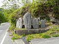 Dai 17 Chiwari Wainai, Miyako-shi, Iwate-ken 028-2105, Japan - panoramio (10).jpg