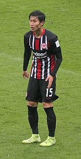 Daichi Kamada Japanese footballer