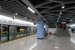 Line 12 (Shanghai Metro) metro line of the Shanghai Metro
