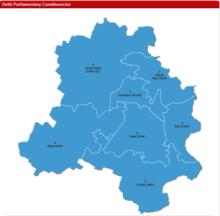 Lok sabha election result 2019 delhi candidates list