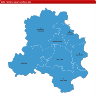 South Delhi (Lok Sabha constituency) - Political Map of Delhi (National Capital Territory of Delhi) showing Parliamentary constituencies as of 2009 elections.