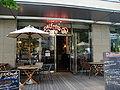Delirium-Cafe-Tokyo-entrance.jpg