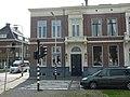 Den Haag - Koninginnegracht 37.JPG