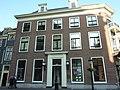 Den Haag - Lange Voorhout 58.JPG