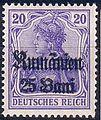 Deutsches Reich - Rumänien(2).jpg