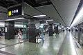 Diamond Hill Station Platform 201706.jpg