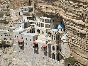 Monastery of St. George of Choziba - St. George's Monastery