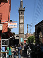 Diyarbakır Dört ayaklı minare.JPG