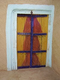 Door in rural Punjab.JPG