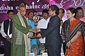 Dr. Dinanath Pathy receiving Odisha Living Legend Award.jpg