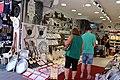 Dyqan ne pazarin e madh te Pejes.jpg