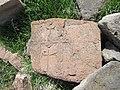 Dzagavank (cross in wall) (100).jpg