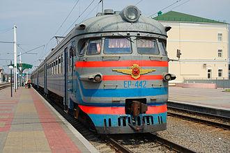 Kupiansk - Kupyansk railway station