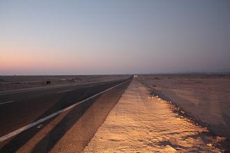 Eastern Desert - Image: Eastern desert