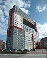 Edificio Mirador (Madrid) 09.jpg