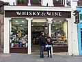 Edinburgh - Edinburgh, 97 - 99 High Street - 20140427122934.jpg