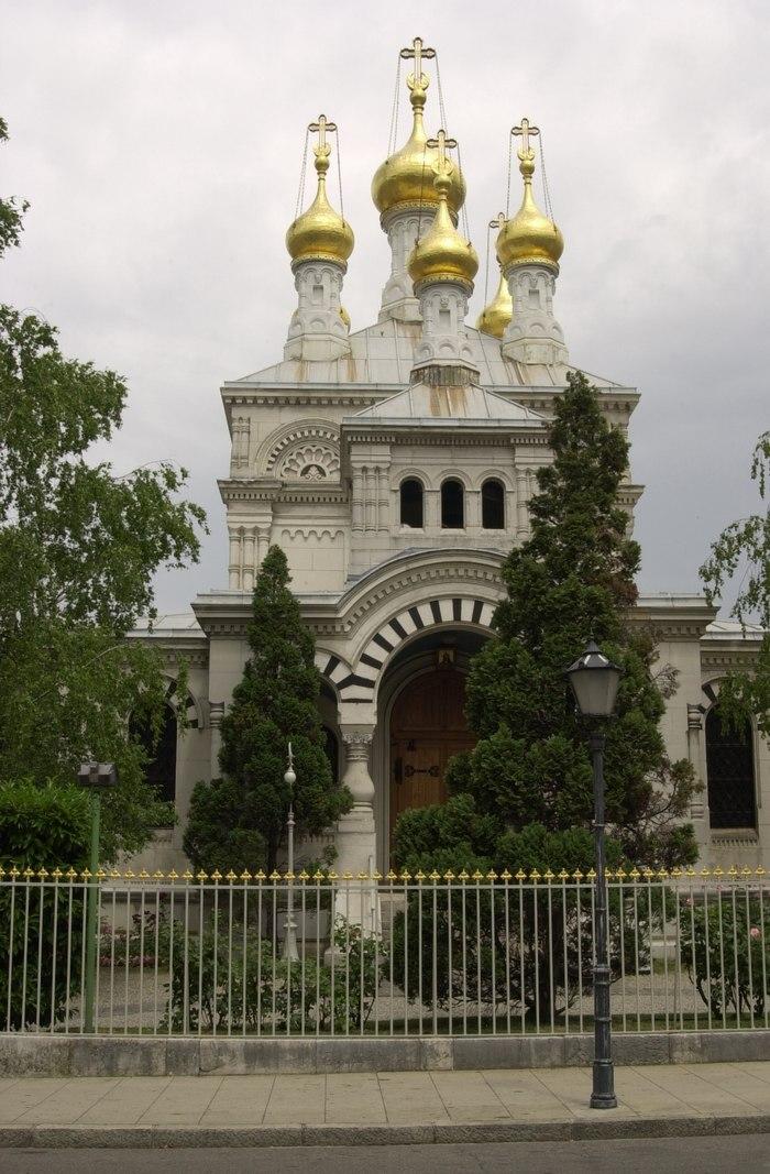 Eglise Orthodoxe Russe de Geneve