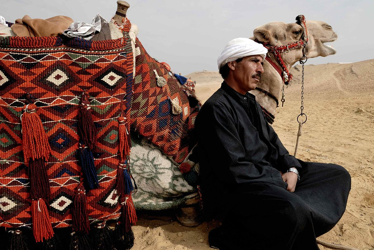 Terrorist Attacks Wikipedia: Terrorism And Tourism In Egypt