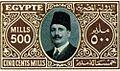 Egypt stamp Fouad I.jpg