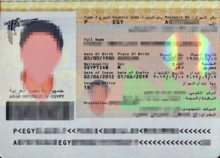 جواز سفر مصري ويكيبيديا