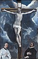 El Greco - Le Christ en croix adoré par deux donateurs 02.jpg