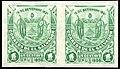 El Salvador 1896 1c Seebeck essay emerald pair.jpg
