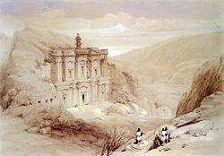 El deir petra 2 1839.jpg