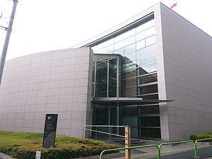 Iran–Japan relations - Embassy of Iran in Japan