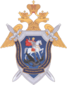 Emblem of the Russian Investigative Committee.png