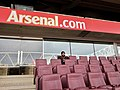 Emirates Museum, Arsenal FC 01.jpg