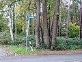 Emmerich Elsepaßweg PM19-02.jpg