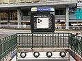 Entrée Station Métro Croix Chavaux Montreuil Seine St Denis 3.jpg