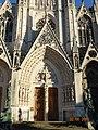 Entrance to Basilique Saint-Epvre de Nancy.jpg