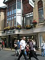 Entrance to the Green Lane Shopping Centre - geograph.org.uk - 942822.jpg
