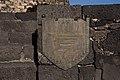 Escudo del Museo de Historia de Arrecife.jpg
