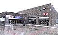 Estación de Cercanías de Mirasierra-Paco de Lucía 01.jpg
