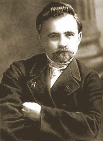Yevgeni Preobrazhensky - Image: Eugenio Preobrazhenski
