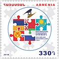 Eurasian Economic Union Stamps of Armenia 2019.jpg