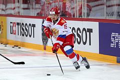 Euro Hockey Challenge, Switzerland vs. Russia, 22nd April 2017 02.jpg